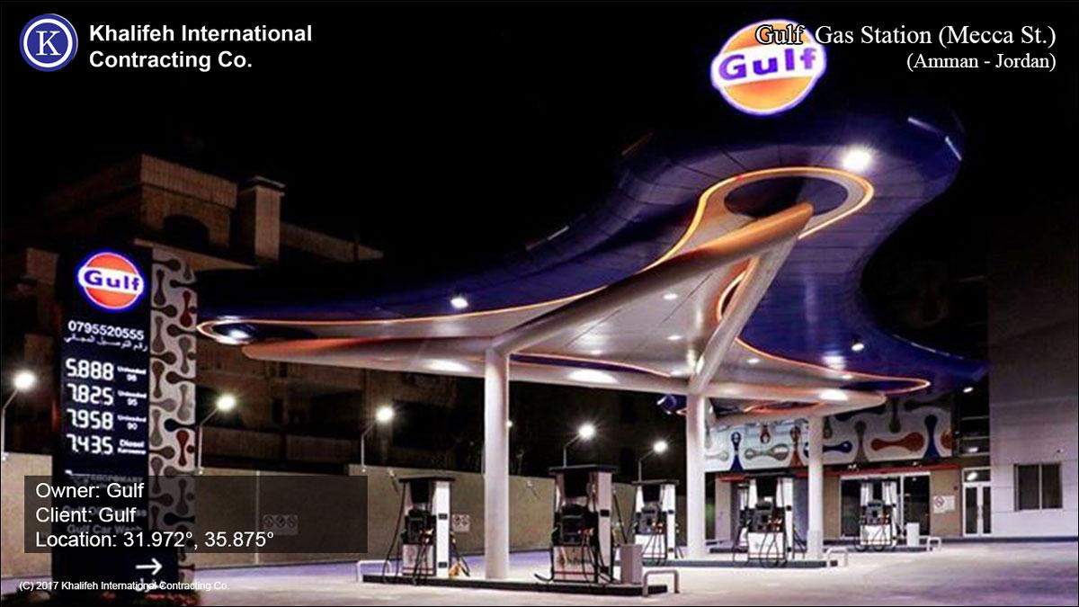 Gulf Gas Station Near Me >> Gulf Gas Station Mecca St Khalifeh International