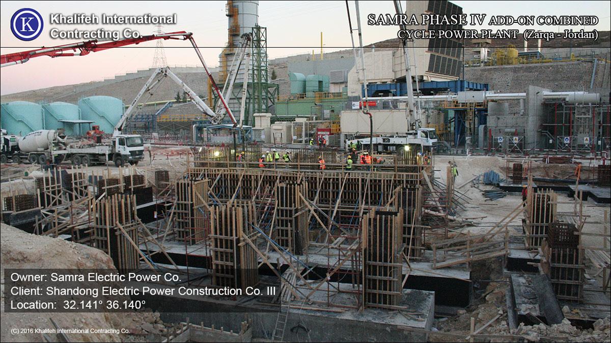 Samra Power Station - Phase IV | Khalifeh International